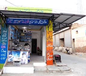 Karachi Photo Studio, Tower Bazar, Fatehpur,punjab,pakistan,karor rd